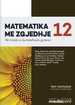Matematika 12 (me zgjedhje)